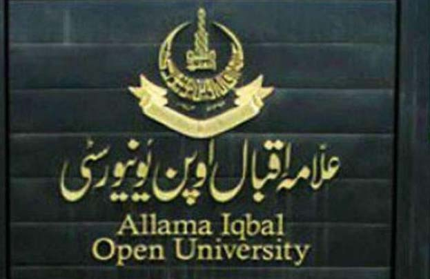 AIOU postpones ongoing exams
