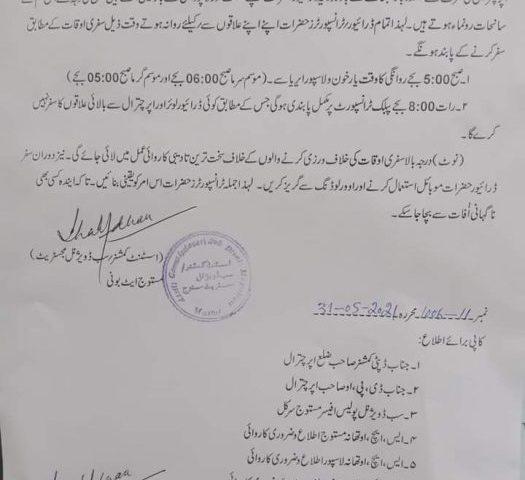 Night-time ban imposed on public transport to Yarkhun