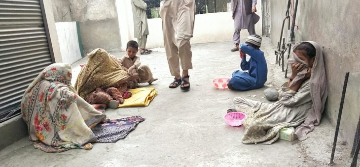 Beggars from down country swarm Chitral