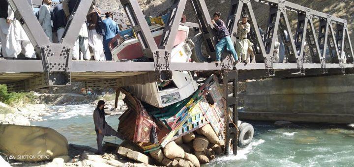 Garam Chashma cut off after bridge collapse