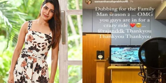Samantha Akkineni dubs for web series The Family Man Season 2