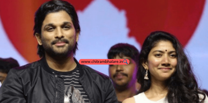 Sai pallavi playing the younger sister role in Allu Arjun movie