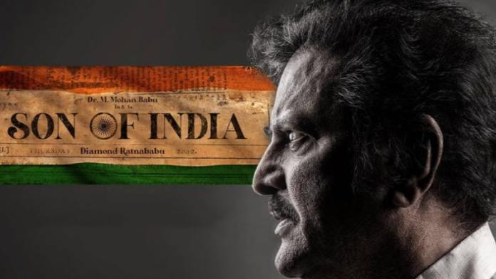 Dr Mohan Babu's Son Of India Hyderabad Schedule Begins