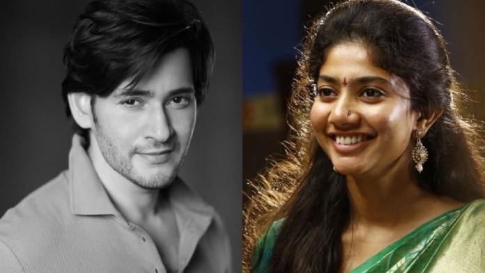 Love Story Actress Sai pallavi hot comments on Mahesh Babu Skin