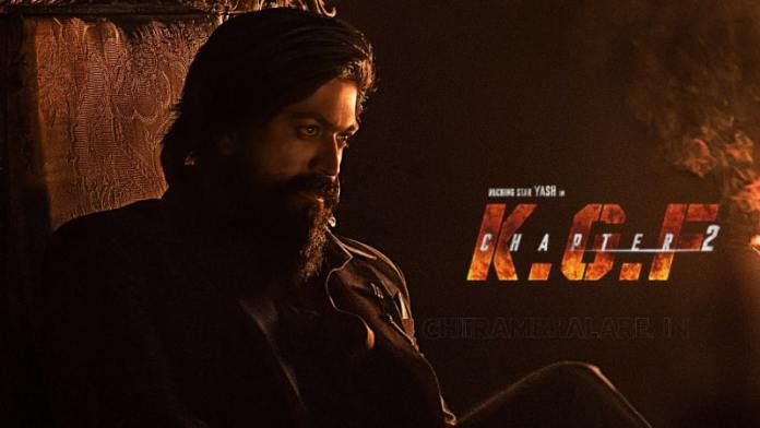 Yash KGF Chapter 2 Teaser To Be Out On This Special Day