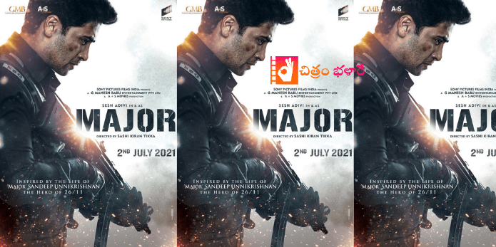 major-movie-release-on-july-2nd