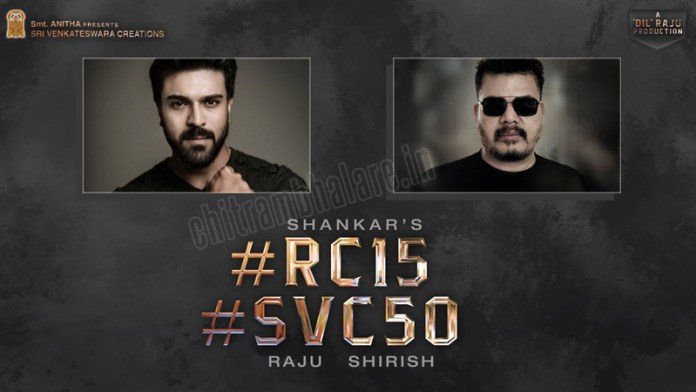 Ram Charan is all set to team up with director Shankar