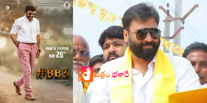 nara-rohit-to-do-mla-role-in-bb3