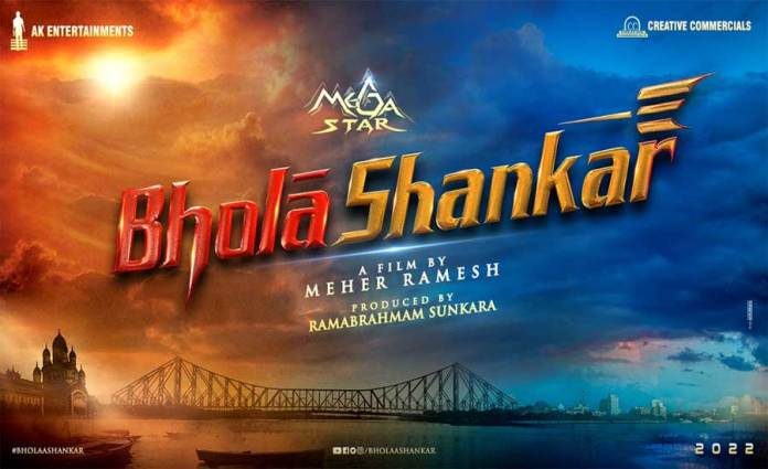 Mahesh Babu Unveiled Chiranjeevi Bholaa Shankar Titled Poster
