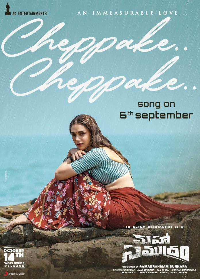Cheppake Cheppake Song From Maha Samudram Will Be Out On September 6