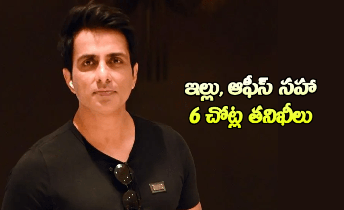 IT Raid at Bollywood Actor Sonu Sood House and Offices