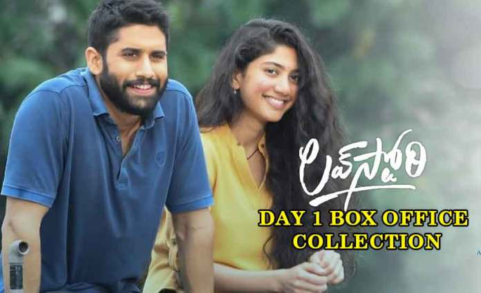 Love Story World Wide Day 1 Box Office Collections