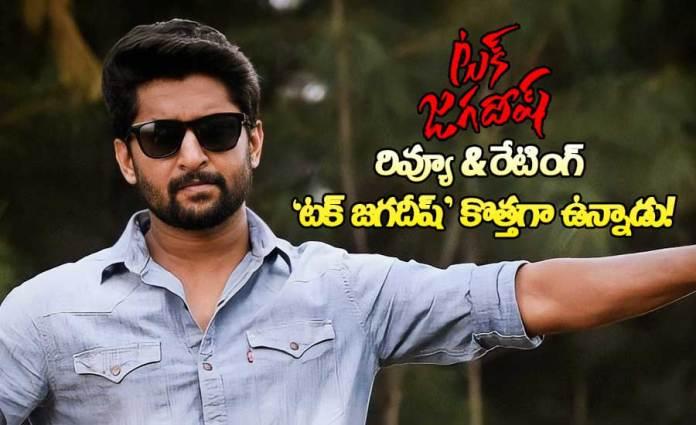 Nani Tuck Jagadish Telugu Movie Review Rating