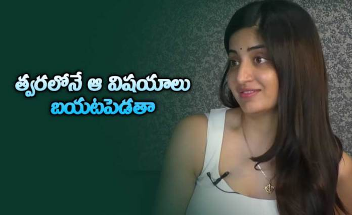 Poonam Kaur comments on tollywood drugs case