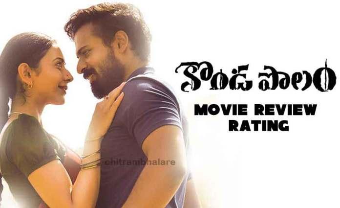 konda Polam Review Rating, Konda Polam Telugu Review