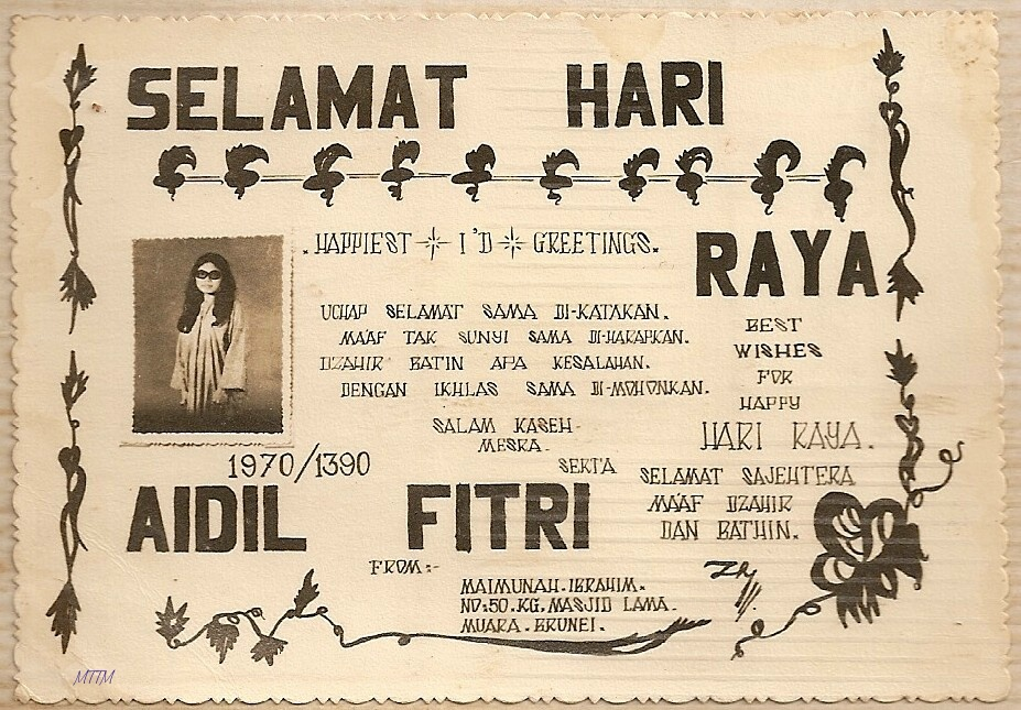Hari Raya cards from the 60's and the 70's (3/6)