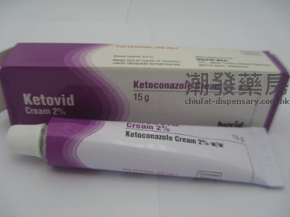 何人可KETOVID 乳膏   西藥藥膏   潮發大藥房