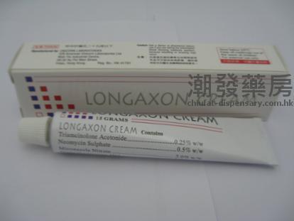 膚爽軟膏LONAXON CREAM | 西藥藥膏 | 潮發大藥房
