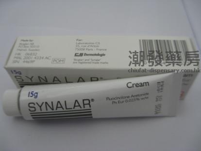 SYNALAR cream | 西藥藥膏 | 潮發大藥房
