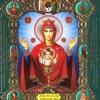 Maica Domnului Potirul nesecat
