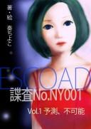 escoad1-1