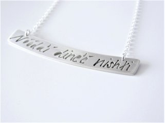 Navajo clan necklace