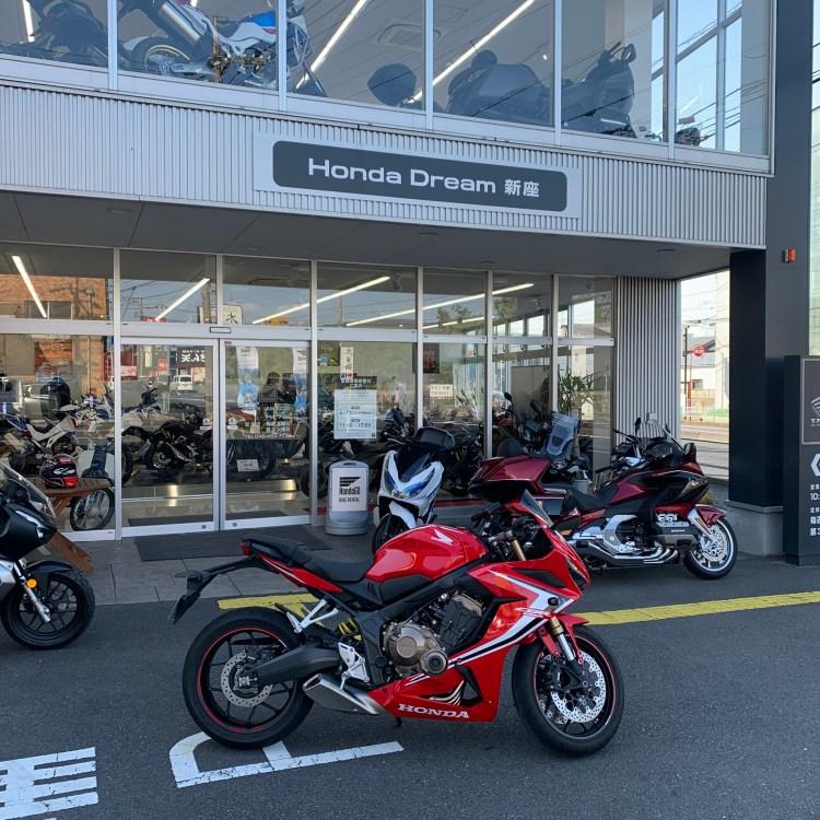 Honda Dream新座入口にてwith CBR650R