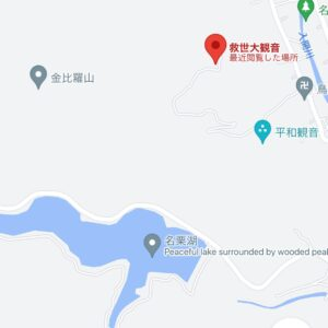 埼玉のメジャースポット「有間ダム」すぐ近くの救世大観音