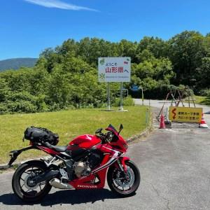 西吾妻スカイバレー・最高標高地点「白布峠」にてwith CBR650R