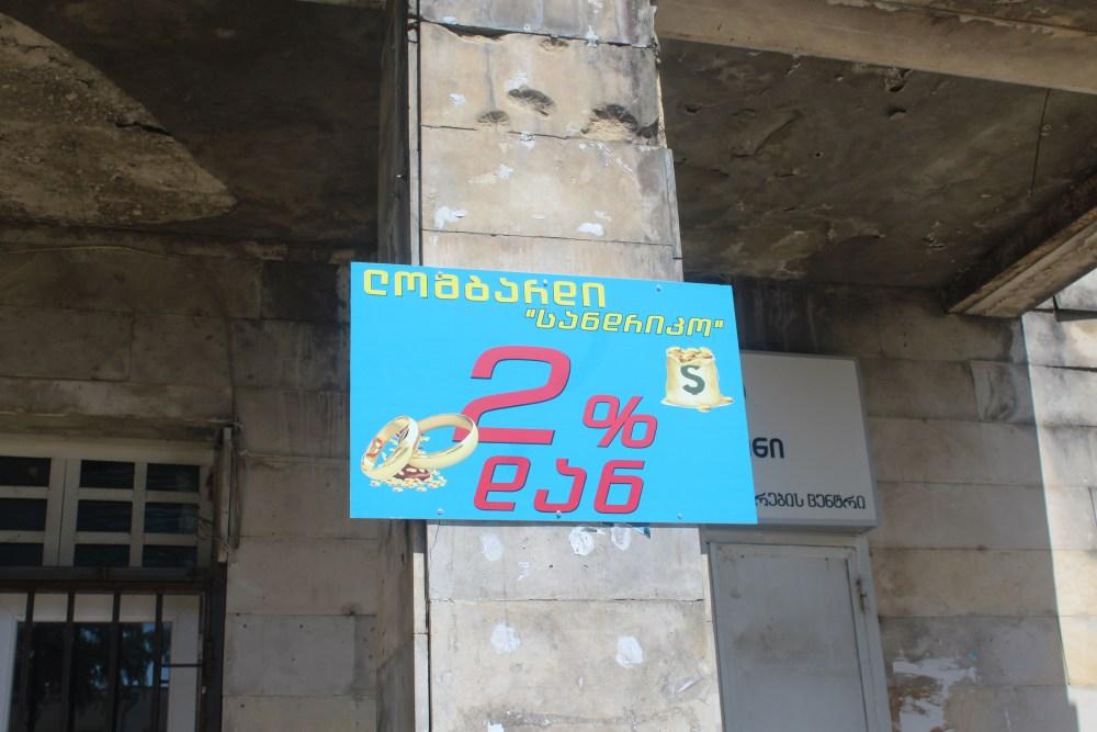 IMG 8255 — Chkhorotsku,Ge