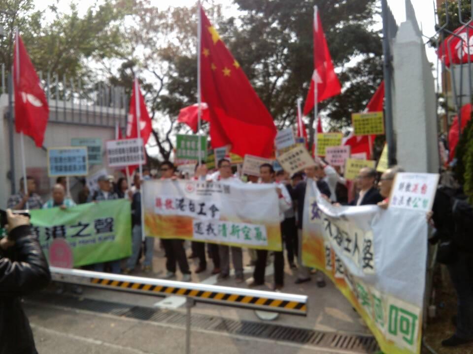 聲討港臺工會騎劫香港電臺