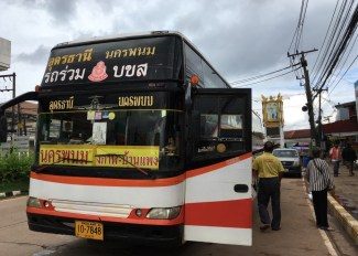 Bus to NKP_5
