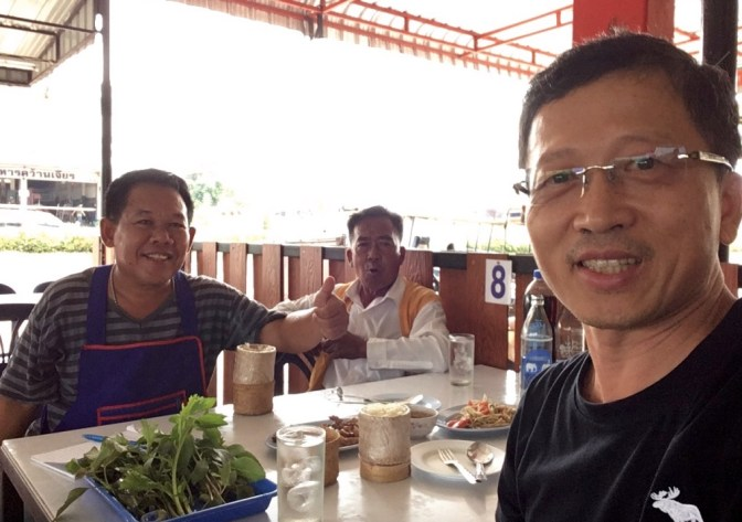 Mukdahan_Issan style lunch_5