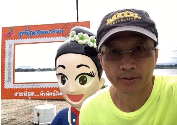 Nakhon Phanom_morning jogging_8