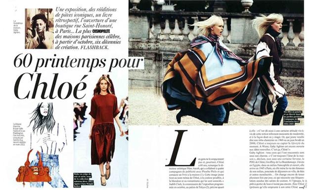 24985_news-2012-09-07-atlf-60-printemps-pour-chloe-01-635x385px
