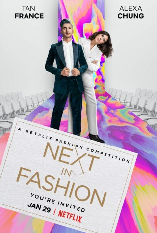 ext in Fashion