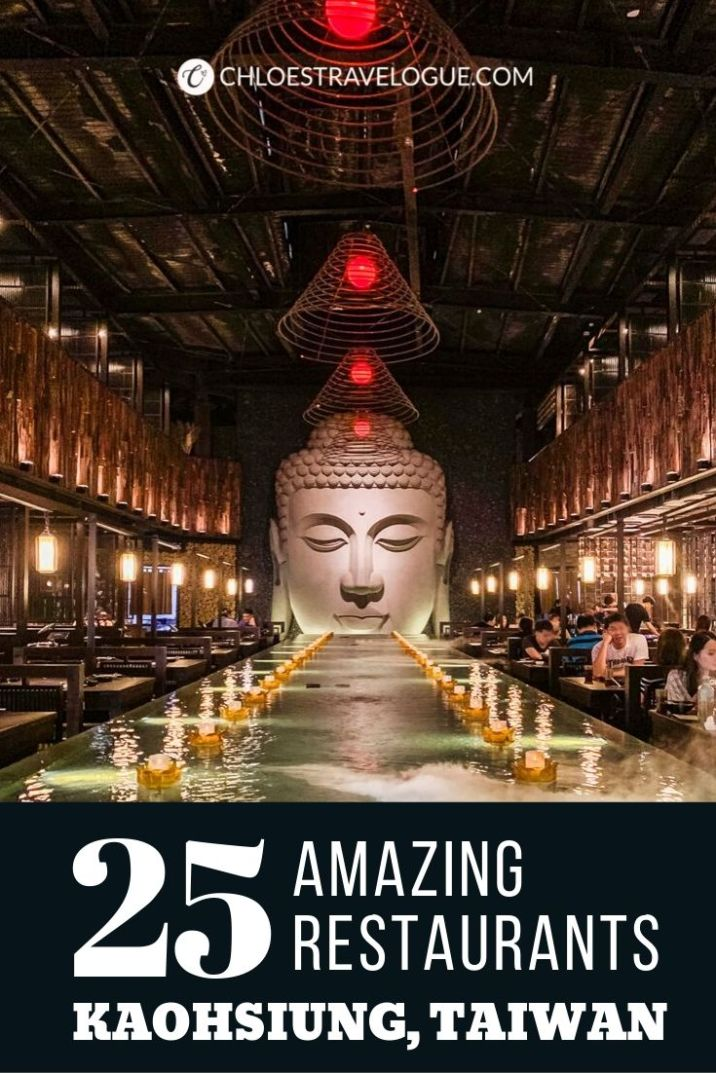 25 Best Restaurants in Kaohsiung, Taiwan (by a local) | Find out what to eat & where to eat in Kaohsiung | #Kaohsiung #Taiwan #foodguide #KaohsiungFood #KaohsiungRestaurants