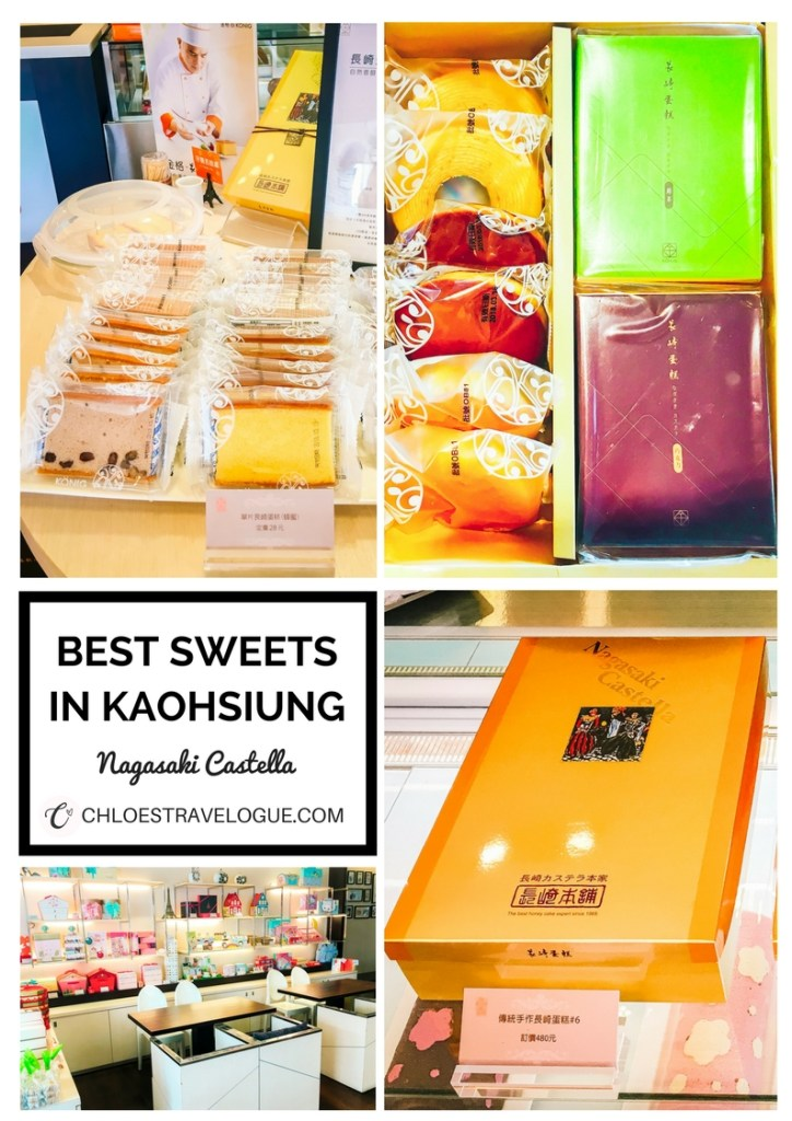 Best Sweets in Kaohsiung, Taiwan | Pineapple Cakes & Alternatives for Souvenir, Shaved Ice, Mochi & Matcha Desserts | www.chloestravelogue.com