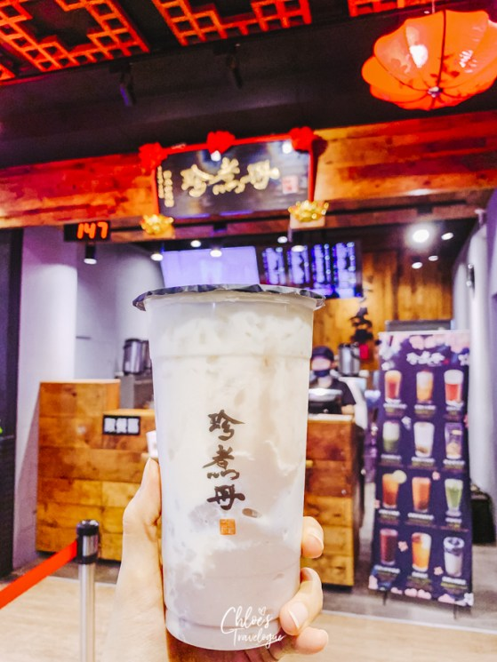Best Milk Tea in Taiwan (Kaohsiung) - Brown Sugar Bubble Milk and other unique brown sugar drinks at Jen Ju Dan | #Kaohsiung #Taiwan #Milk-tea #bubbletea #bobatea #pearltea #brownsugarbubbletea #JenJuDan