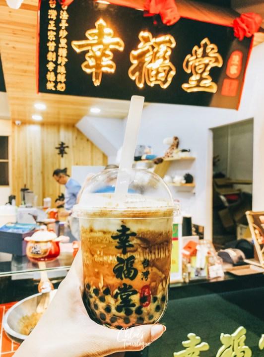 "Best Milk Tea in Taiwan (Kaohsiung) - ""stir-fried"" Brown Sugar Pearl Milk at Xing Fu Tang | #Kaohsiung #Taiwan #Milk-tea #bubbletea #bobatea #pearltea #brownsugarbubbletea"