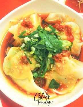 Best Kaohsiung Food - Dim Sum at Di Tang Zai | #Kaohsiung #Taiwan #foodguide #KaohsiungFood #KaohsiungRestaurants #dimsum
