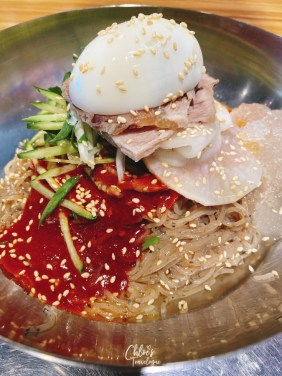 Kaohsiung Korean Food - Cold Noodle at Chao Yue Leng Mian in Sizihwan | #Kaohsiung #Taiwan #foodguide #KaohsiungFood #KaohsiungRestaurants #KoreanFood #KoreanColdNoodle