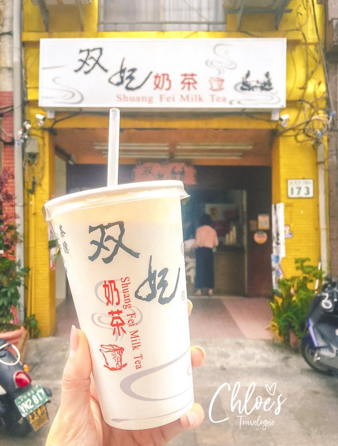 Best Milk Tea in Kaohsiung, Taiwan | Classic Kaohsiung Bubble Tea: Shuang Fei #Kaohsiung #Taiwan #Milktea #bubbletea #bobatea #pearltea