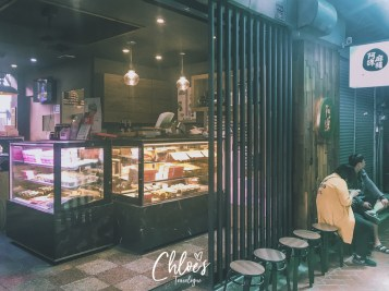 Things to Do in Kaohsiung, Taiwan   Eat Your Belly's Contend at Yan Chen Pu Eatery Alley   #Kaohsiung #Taiwan #Kaohsiungfood #YanChenPu