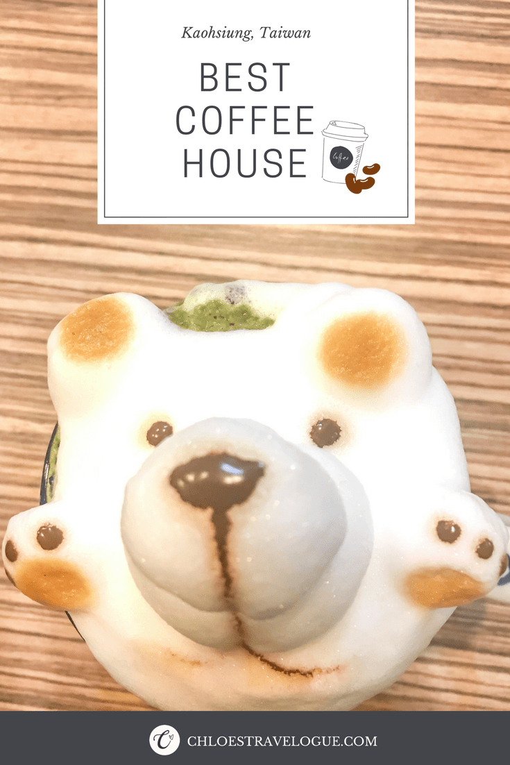 Best Coffee in Kaohsiung, Taiwan | 3D Latte Art, Cat Cafe, Modern and Eclectic Cafes | www.chloestravelogue.com