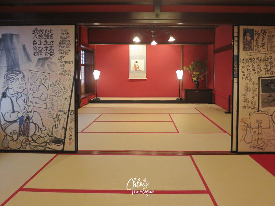 Higashi Chaya (Kanazawa Geisha District) | An intimate visit behind the closed doors of Japanese edo-period geisha house, Kaikaro Teahouse  | #Kanazawa #higashichaya #Geisha #kaikaro #irori #japanesedessert #goldleaf | chloestravelogue.com