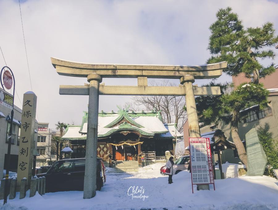 Winter in Japan: Things to Do in Kanazawa | Kanazawa Shrine #kanazawa #japan #winterinjapan #Japaneseshrine |  CHLOESTravelogue.com