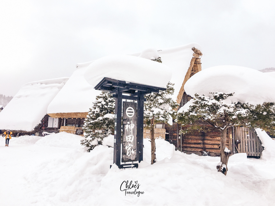 What to do in Shirakawago - Visit 300-year-old Japanese farmhouses, Gassho. Three houses are open to the public.| | #Shirakawago #Winter #Japan #Gassho #UNESCOWorldHeritage