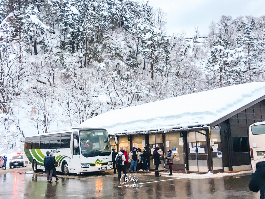 How to Get to Shirakawago: Book special public transport arrangement for Winter Light Up Festival - the only ways to see the winter illumination. | #Shirakawago #Winter #Japan #Gassho #UNESCOWorldHeritage | chloestravelogue.com