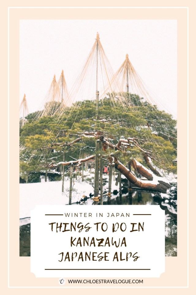 Winter in Japan: Things to Do in Kanazawa along the Japanese Alps   #Kanazawa #Japan #winterinjapan #KanazawaGoldLeaf #GoldLeaf #GeishaDistrict #HigashiChaya #Geisha #Shima #Kaikaro #KanazawaCastle #KanazawaGarden #kenrokuen #JRKanazawa #21stCenturyMuseum  CHLOESTravelogue.com